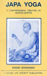 Swami Sivananda japa yoga
