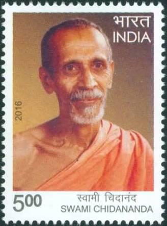 swami-chidananda-mint